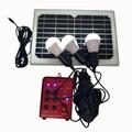 太阳能照明系统 4
