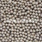 Molecular Sieve -refrigerant drying