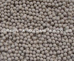 Molecular Sieve 13-APG bead 1