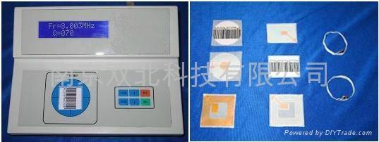 频率检测仪安装工具 3