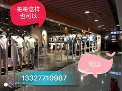 南京双北科技有限公司