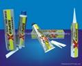 Cemedine Super X NO.8008 SX720AX-018