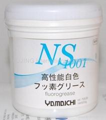山一化学NS1001高温润滑脂