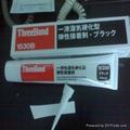 Threebond TB1530