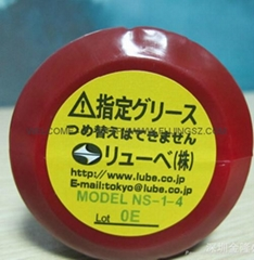 LUBE GREASE NS-1-4 NS-1-7