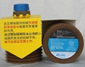 LUBE GREASE LHL-X100-7 LHL-140-7 LHL-300-7