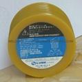 LUBE LHL-X100-4 LHL-140-7 LHL-300-4S