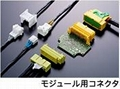 SUMITOMO,YAZAKI,JST,FURUKAWA,Tokai Rika,Mitsubishi Auto Connectors