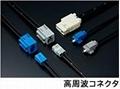 YAZAKI,SUMITOMO,JST,FURUKAWA,Tokai Rika,Mitsubishi Auto Connectors