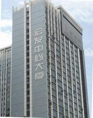 富金国际(香港)有限公司