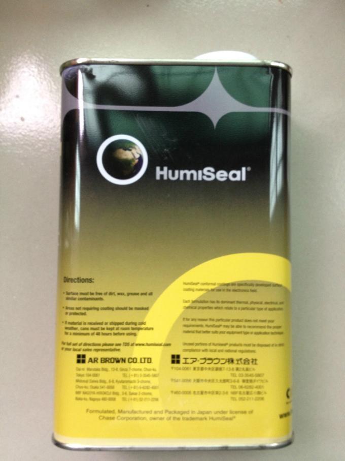 Humiseal 1B51NS,1B51NS LU 三防漆,防湿剂,防潮漆、披覆胶、三防涂料 3