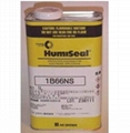 Humiseal 1B66NS,1B66NS LU三防漆,防湿剂,防潮漆、披覆胶、三防涂料 6