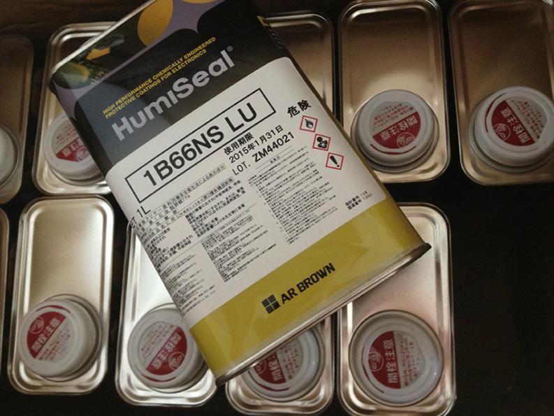 Humiseal UV40 三防漆,防湿剂,防潮漆、披覆胶、三防涂料 6