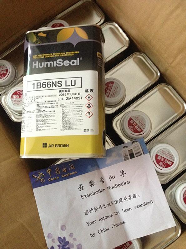 Humiseal 1B66NS,1B66NS LU三防漆,防湿剂,防潮漆、披覆胶、三防涂料 8