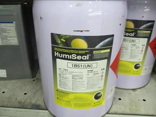 Humiseal 1B51NS,1B51NS LU 三防漆,防湿剂,防潮漆、披覆胶、三防涂料 4