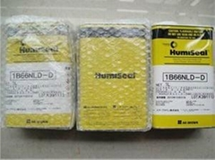Humiseal 1B66NLD-D 三防漆,防濕劑,防潮漆、披覆膠、三防塗料