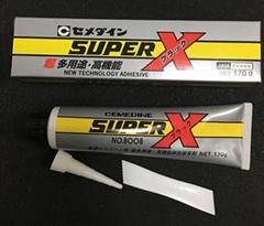 Bond,Sealant Super x no.8008 170g black  (Hot Product - 1*)