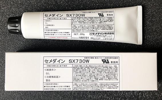 施敏打硬SUPER SX-730W SX-730B 2
