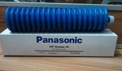 Panasonic松下油脂 N510006423AA