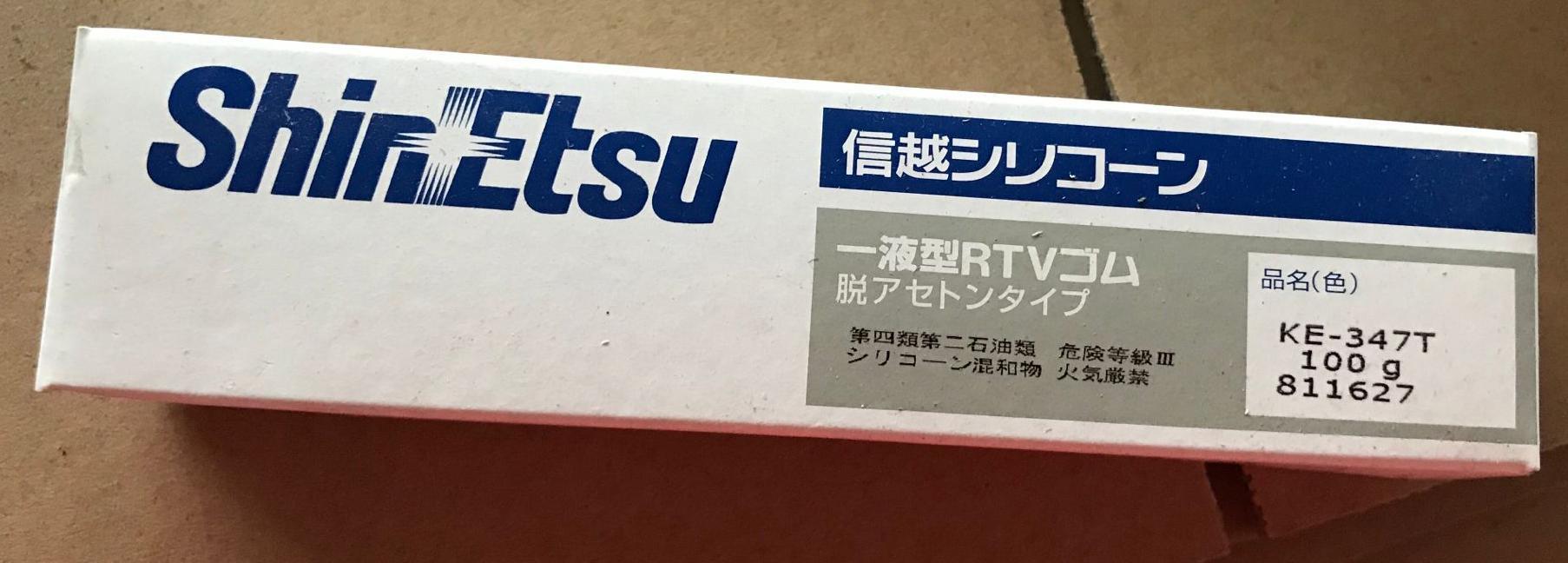 一液型RTV KE-347-T/B/W 100g 1