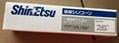 Shin-Etsu RTV KE-347-T/B/W 100g
