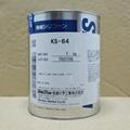 KS-64電氣絕緣密封防水潤滑油脂白色點火栓電纜接頭密封油脂