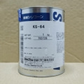 KS-64电气绝缘密封防水润滑油脂白色点火栓电缆接头密封油脂