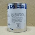 Electrical insulation,  seals KS-64 1kg