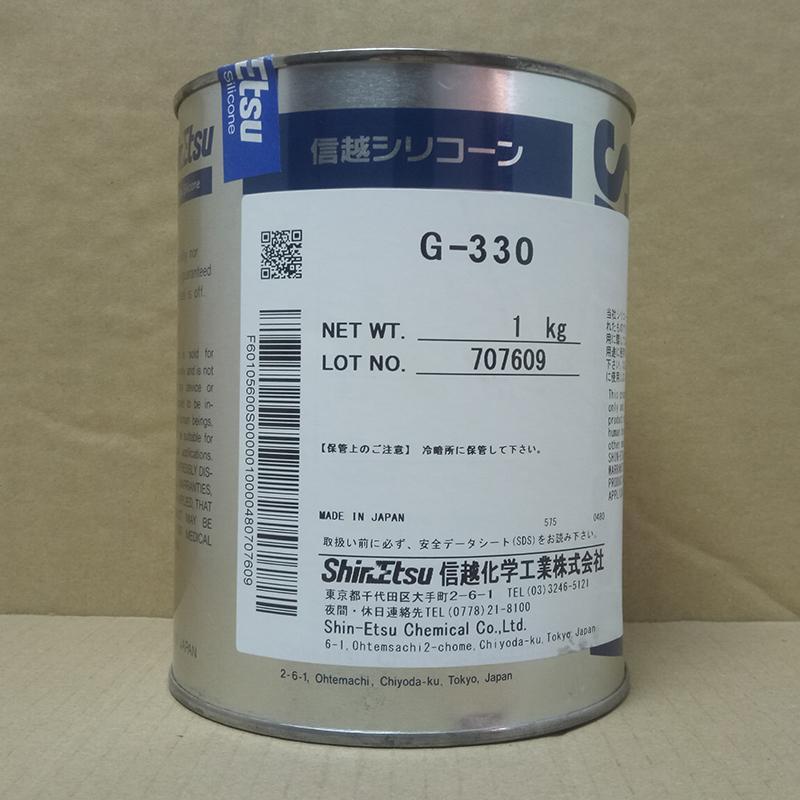 日本信越G-330阻尼油G-331摄影器材润滑脂G332镜头转轴阻尼润滑油 1