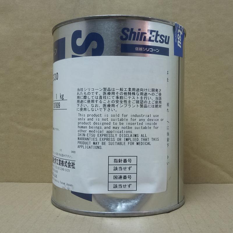 日本信越G-330阻尼油G-331攝影器材潤滑脂G332鏡頭轉軸阻尼潤滑油 3