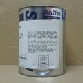 日本信越G-330阻尼油G-331摄影器材润滑脂G332镜头转轴阻尼润滑油 3