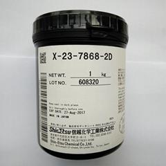 日本信越X-23-7868-2D高端导热硅脂电脑cpu显卡散热膏硅胶1公斤