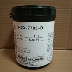 正品日本进口信越X-23-7783-D导热硅脂笔记本电脑cpu显卡散热膏硅胶