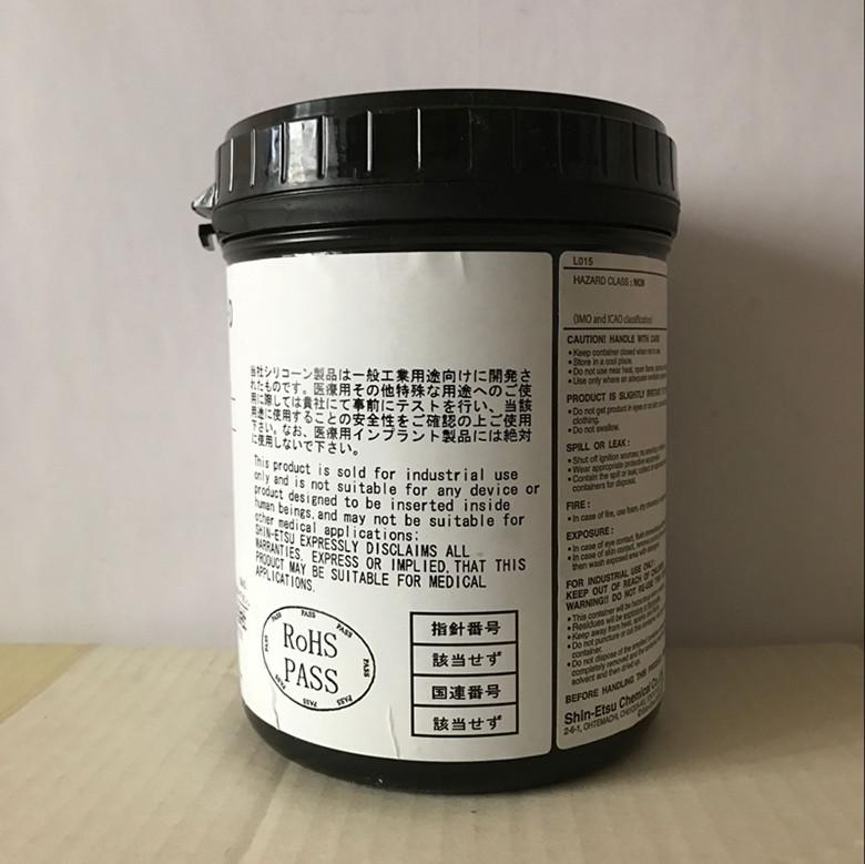 正品日本進口信越X-23-7783-D導熱硅脂筆記本電腦cpu顯卡散熱膏硅膠 2
