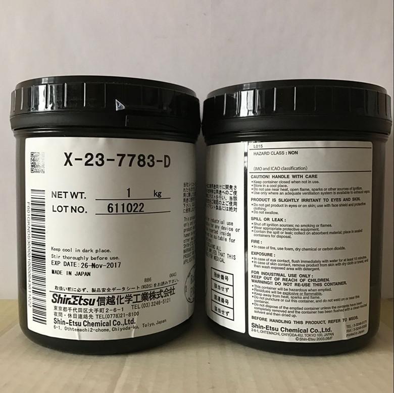 正品日本進口信越X-23-7783-D導熱硅脂筆記本電腦cpu顯卡散熱膏硅膠 3