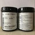 Shin-Etsu for CPU Heat dissipation Grease X-23-7783-D 1kg