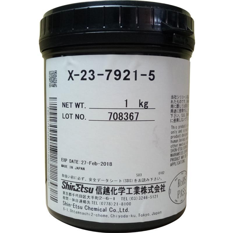日本進口信越shinetsu X-23-7921-5導熱膏硅脂 7921散熱膏硅膠1kg 1