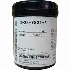 日本進口信越shinetsu X-23-7921-5導熱膏硅脂 7921散熱膏硅膠1kg