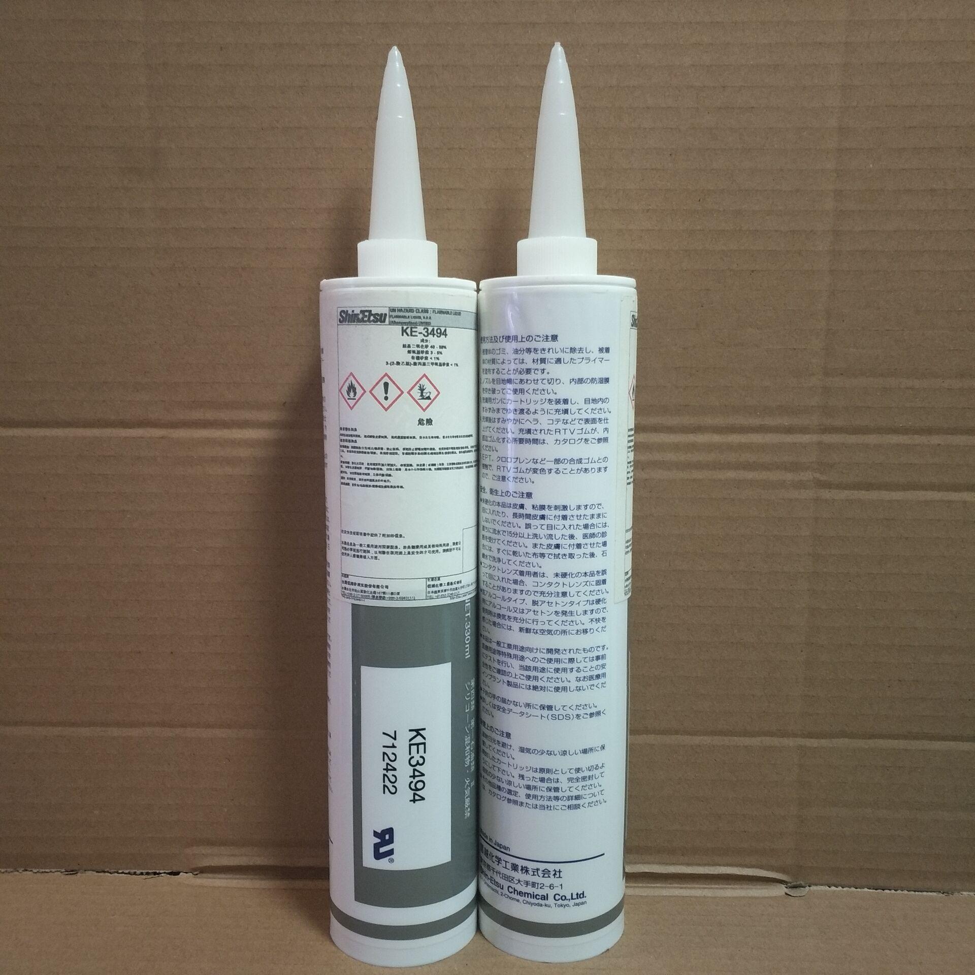 ShinEtsu信越KE-3494导热胶抗冷热耐老化绝缘防潮灰色密封硅胶水 1
