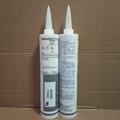 Shin-Etsu Sealing KE-3494 330ml