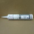 ShinEtsu信越KE-3494导热胶抗冷热耐老化绝缘防潮灰色密封硅胶水 2