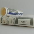 日本信越KE-3475T信越粘胶剂.耐高温用于电子电器的密封披覆330ML 2