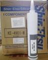 日本进口原装ShinEtsu信越KE-4901-W 导热硅胶粘接密封导热型硅胶 2