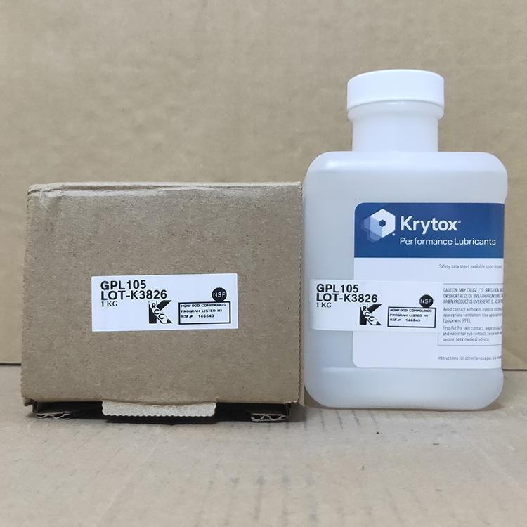 美国杜邦Krytox GPL107高温润滑油GPL105泵油氟 轴承链丝杆氟油 3