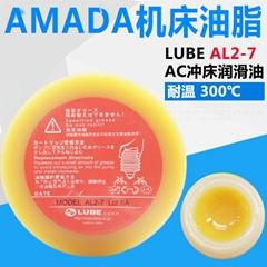 LUBE黄油MODEL AL2-7润滑油AMADA数控冲床AC冲床专用润滑脂黄油膏