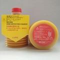 LUBE黃油MODEL AL2-7潤滑油AMADA數控沖床AC沖床專用潤滑脂黃油膏 2