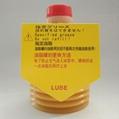 LUBE黃油MODEL AL2-7潤滑油AMADA數控沖床AC沖床專用潤滑脂黃油膏 3