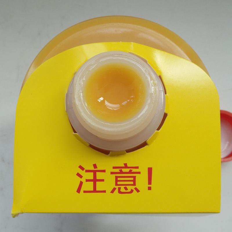 LUBE黃油MODEL AL2-7潤滑油AMADA數控沖床AC沖床專用潤滑脂黃油膏 4