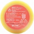 LUBE黃油MODEL AL2-7潤滑油AMADA數控沖床AC沖床專用潤滑脂黃油膏 5