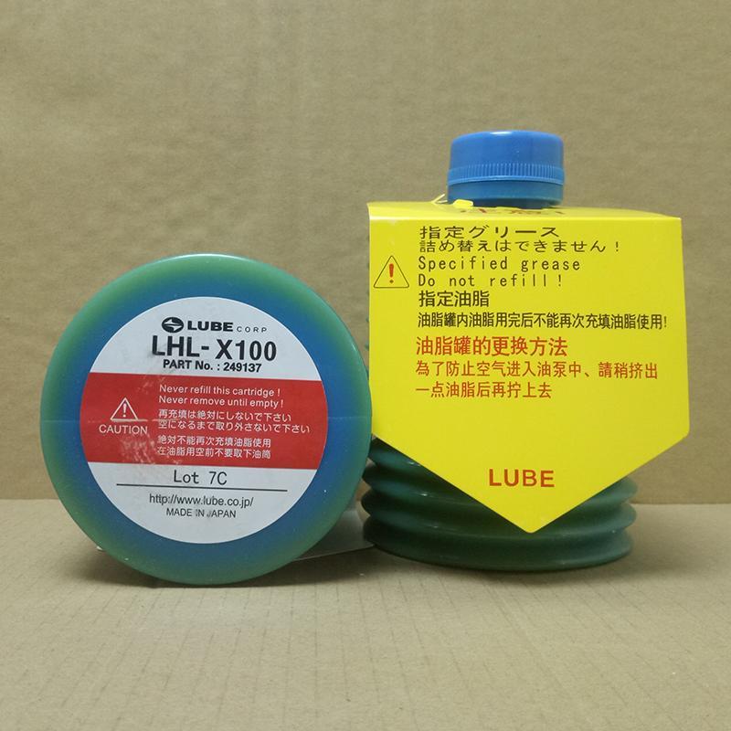 LUBE润滑脂LHL-X100兄弟牧野海天机床 CNC高速冲床注塑机械润滑油 1